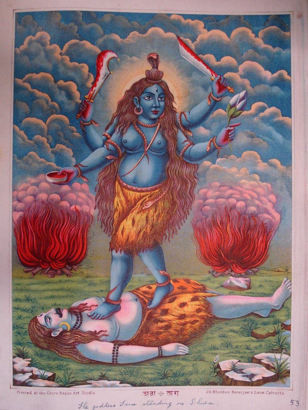 The Goddess Tara Standing on Shiva - Lithograph Print, Chore Bagan Art Studio Circa 1895
