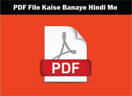 hindi pdf files Hello i have a pdf file with hindi text, i want to convert it into doc file but i have a problem that when i convert file the hindi font changes into some other font i don't know which.