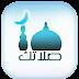 [328] تطبيق لمعرفة مواعيد الصلاة وأقرب المساجد للآندرويد والآيفون ~