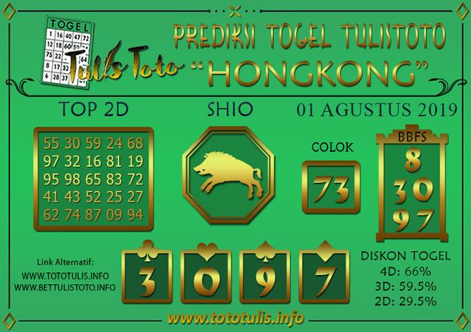 Prediksi Togel HONGKONG TULISTOTO 01 AGUSTUS 2019