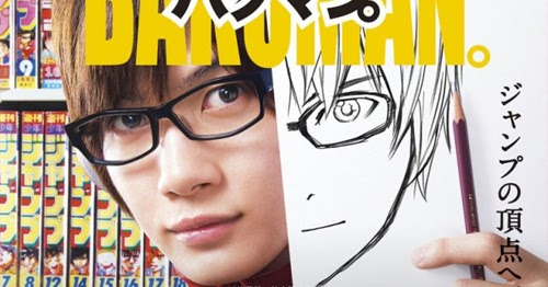 24+ Download Bakuman Live Action