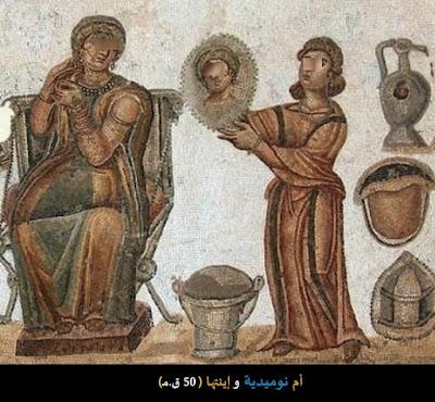 أم نوميدية وإبنتها 50 ق.م
