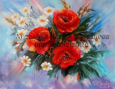 Original painting Bouquet  Flowers Poppies with  Camomiles