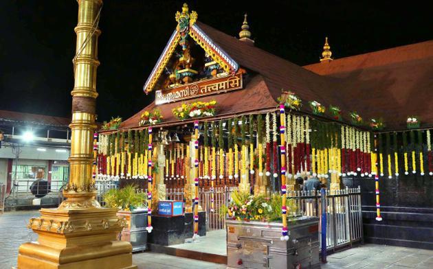 Sabrimala Ayyappa Temple