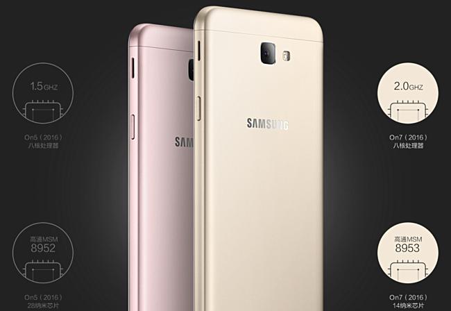 Samsung Officially Announces the Galaxy On7 (2016); Snapdragon 625, 3GB RAM, 32GB ROM
