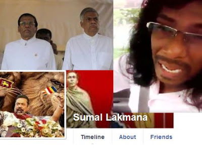 PM Ranil And President Maithripala threatened by Sumal Lakmana facebook video - gossip Lanka Hot News in sinhala