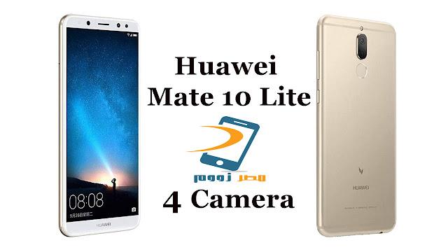 مواصفات وسعر الهاتف Huawei Mate 10 Lite بالصور