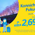 Cebu Pacific Seat Sale Manila to Fukuoka 2016-2017