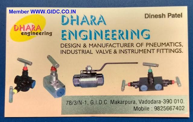 DHARA ENGINEERING - 9924106740