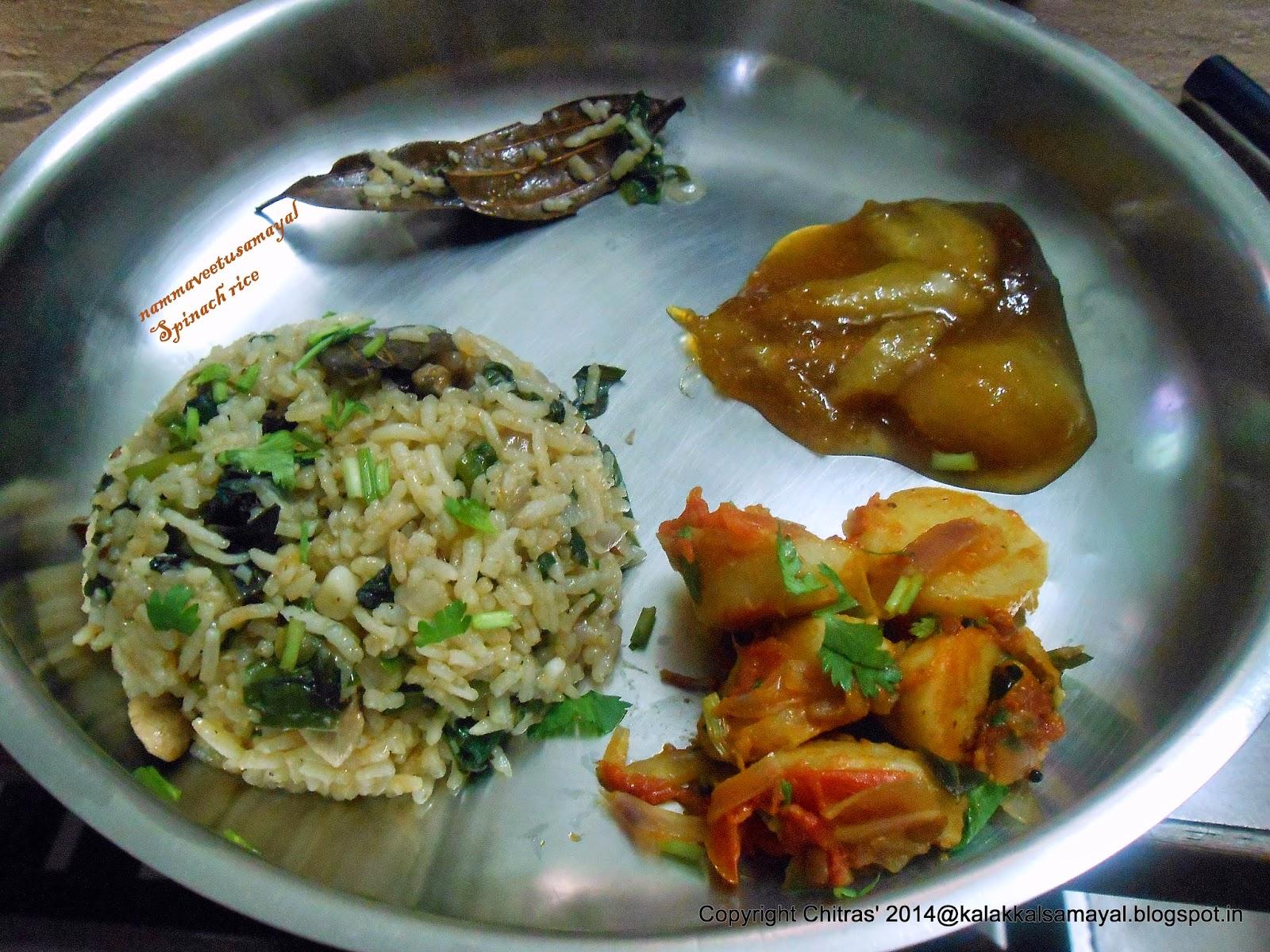Spinach Rice [ Kodi pasalai sadham ]
