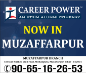 bank-coaching-in-Muzaffarpur