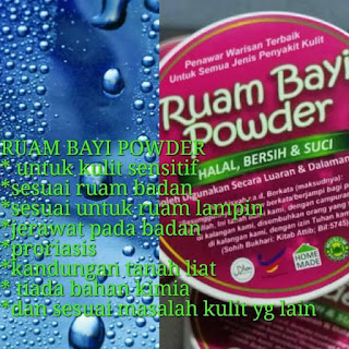 RUAM BAYI POWDER