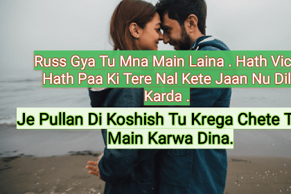 5 Romantic Punjabi Idea For BOY LOVE PUNJABI STATUS Life