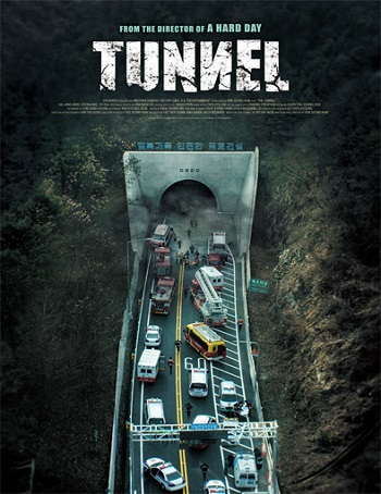 Teo-neol (Tunnel) (2016)