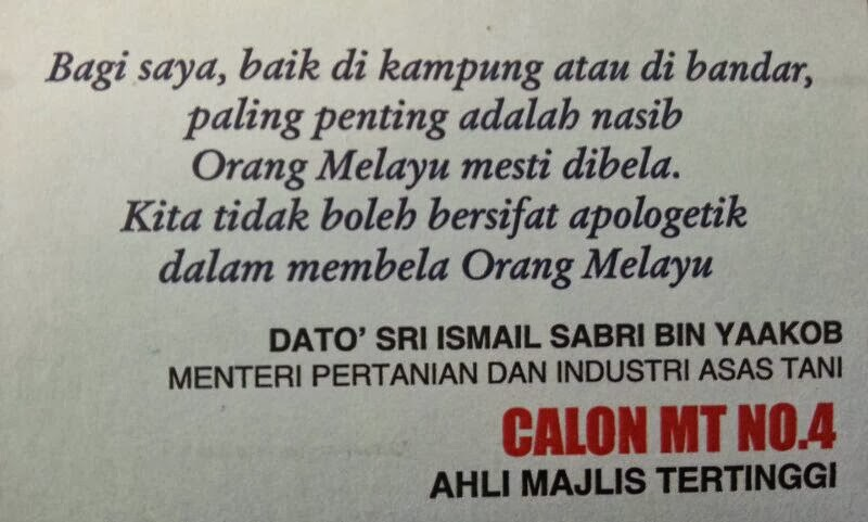 Dato' Sri Ismail Sabri Calon MT No 4