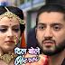 Mindblowing Twist In Star Plus Show Dil Bole Oberoi