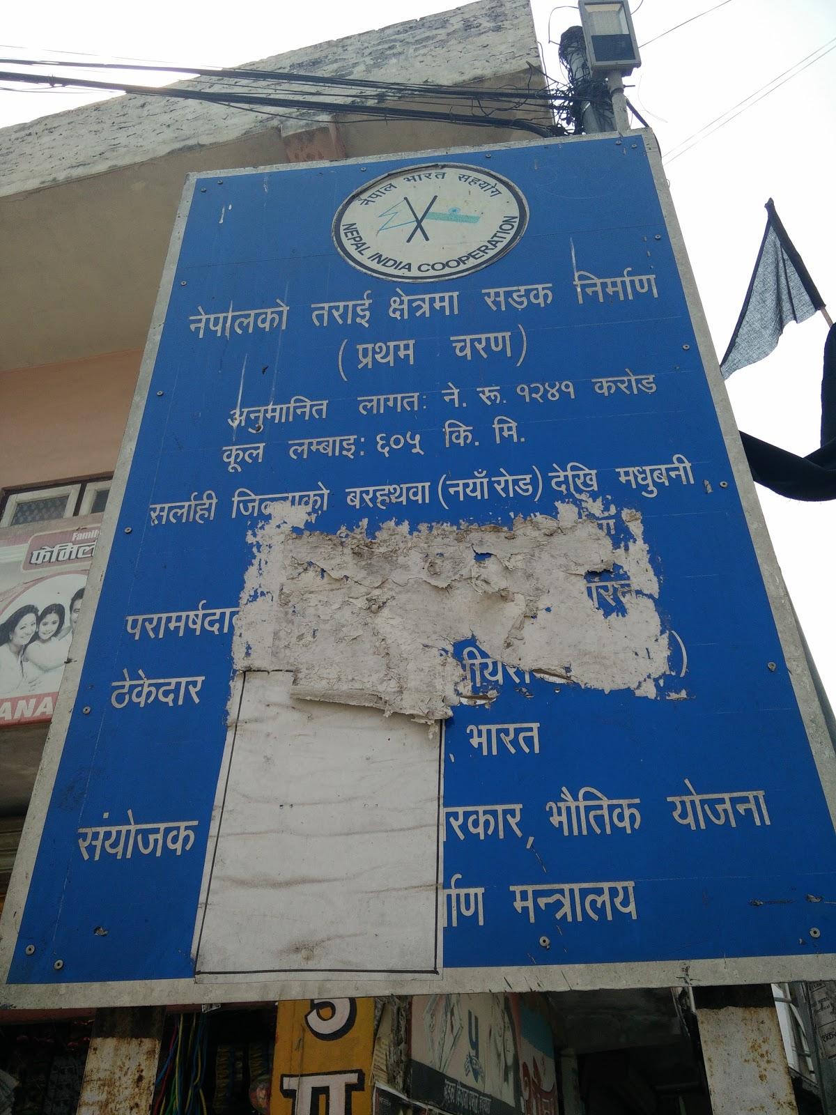 Barahathawa Road Network