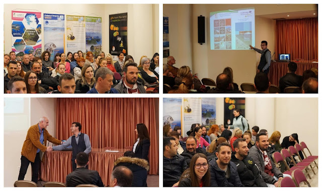 Το Δ.ΙΕΚ Ηγουμενίτσας στο Επιμελητήριο Θεσπρωτίας: Επιχειρηματικότητα και επαγγελματικές δεξιότητες στον τουρισμό