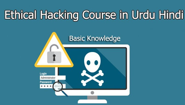I want to learn ethical hacking for free