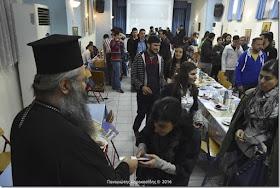 Ολοκληρώθηκε η συνάντηση στελεχών Γραφείων Νεότητας στην Ι. Μ. Κίτρους