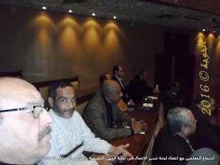 الحسينى محمد ,الخوجة,نقابة المعلمين ,المعلمين;