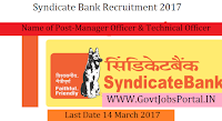 Syndicate Bank Recruitment 2017 – 99 Manager& Technical Officer