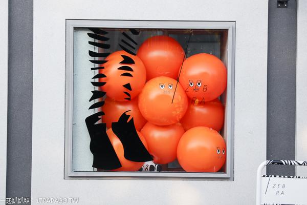 台中大毅老爺行旅|橘色阿尼斯特被卡住9/4-11/4|逛草悟道拍網美照