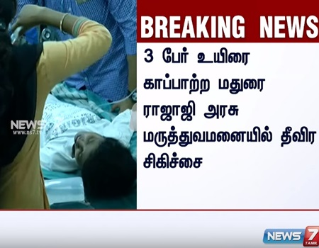DETAILED REPORT | 5 Members of Same Family Commits Suicide by consuming poison | Thanthi Tv