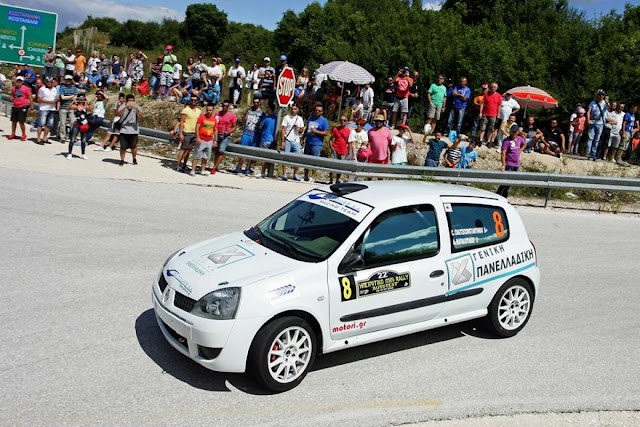 """Γιάννενα: Κυκλοφοριακές ρυθμίσεις για το """"25o Ηπειρωτικό Rally"""", την Κυριακή"""