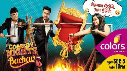 Comedy Nights Bachao 11 Sept 2016 TV Show download hd