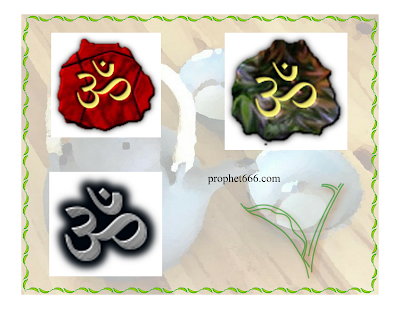 Om Photo Frame Images