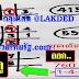 มาแล้ว...เลขเด็ดงวดนี้ 3ตัวตรงๆสูตรเลขเด็ด หวยทำมือ เลขตาราง งวดวันที่ 1/4/61