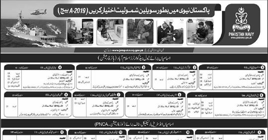 Join Pak Navy as Civilian Jobs 2019 Online Registration B-2019 Batch Latest Advertisement