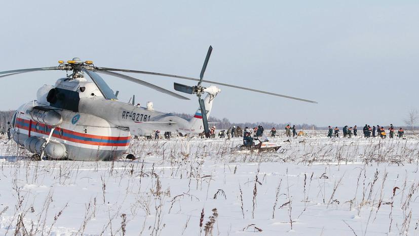 Что нашли спасатели на месте крушения Ан-148 в Подмосковье?