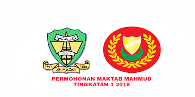 Permohonan Maktab Mahmud Negeri Kedah Tingkatan 1 2019