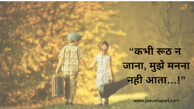 Sad Love Quotes Hindi Images