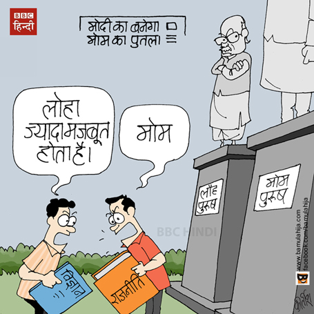 narendra modi cartoon, lal krishna advani cartoon, bjp cartoon, cartoons on politics, indian political cartoon