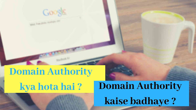 domain authority checker, bulk domain authority checker, domain authority checker tool, domain authority hindi
