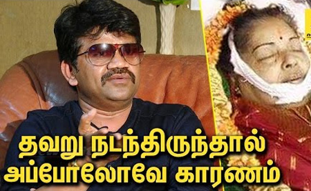 Apollo is responsible for Jayalalitha's death | J K Rithesh Interview