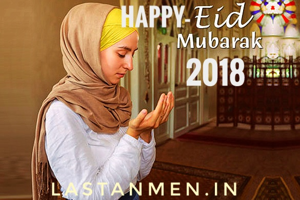 Happy Ramadan Mubarak , happy eid mubarak, eid mubarak, eid mubarak wishes, eid greetings, eid, happy eid, eid wishes, eid mubarak cards, eid mubarak messages, eid cards, mubarak eid mubarak, Happy Ramadan Mubarak Date And Time, happy ramadan mubarak 2018, happy ramadan mubarak photos, happy ramadan mubarak wallpaper, happy ramadan mubarak meaning, happy ramadan mubarak sms, happy ramadan mubarak images, wish you a very happy ramadan mubarak, what does happy ramadan mubarak mean, happy ramadan mubarak picture, wish you happy ramadan mubarak, happy ramadan mubarak wishes