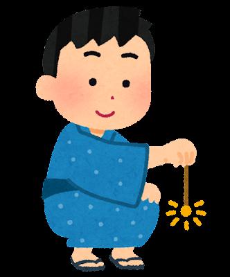 線香花火をする人のイラスト(男の子)