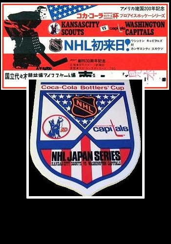 The Capitals and Kansas City Scouts played four exhibitions in Japan following the 1975-76 regular season.