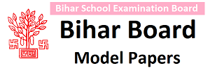 Bihar Matric Sample Papers 2017