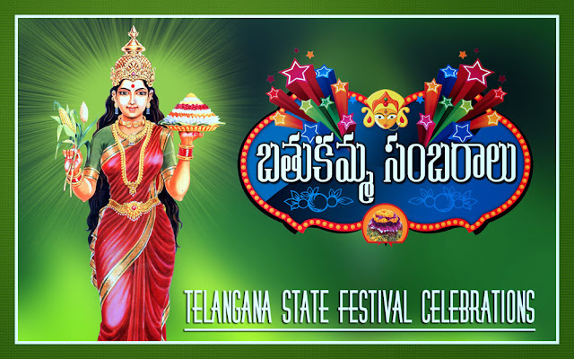 Happy-Bathukamma-Hd-Wallpapers