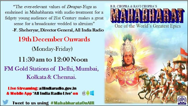 'Mahabharata' on All India Radio from 19 December