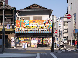 Pachinko Masamura, Ningyocho, Tokyo.