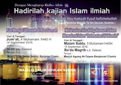 [AUDIO] Merajut Ukhuwah di Atas Sunnah - Makna yang Benar Tentang Islam Rahmatan Lil Alamin