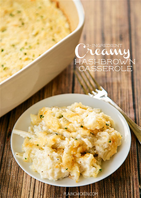 3 Ingredient Creamy Hashbrown Casserole - frozen hashbrowns, heavy cream and parmesan cheese. We like to add garlic too!! SO easy to make and they taste amazing. No prep work! A new favorite in our house. Also great for a dinner party.