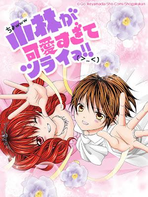 Go Ikeyamada - Kobayashi ga Kawai Sugite Tsurai!! – Bangai hen (Diciembre 2015)