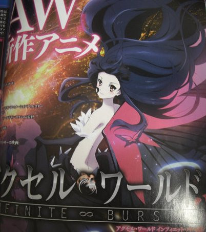 film-accel-world-infinite-burst-akan-tayang-juli